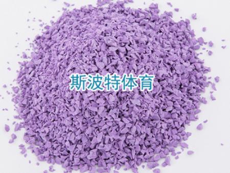 紫色EPDM颗粒