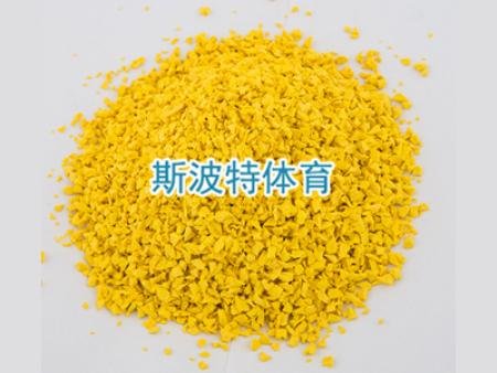 大黄色EPDM 颗粒