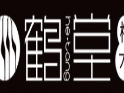 河南猫先生电竞有限公司|南阳猫先生电竞|南阳棺材批发|南阳棺材|南阳棺材价格|棺材供应商