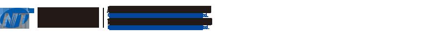 泉州新新途金刚石工具有限公司