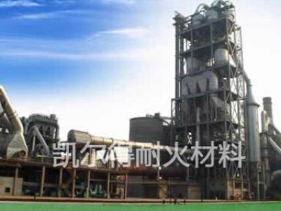 硅質干式料-定徑水口-引流砂-洛陽耐火材料廠-洛陽市凱爾得耐火材料有限公司