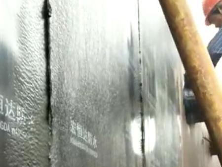 解决屋子漏水的施工方法|行业资讯-济南王鑫防水工程有限公司