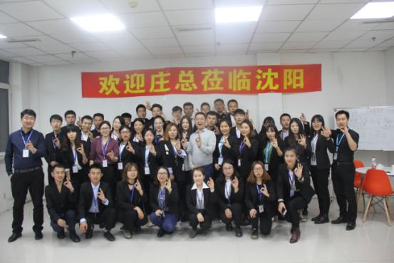 五四青年节258集团创始人 庄良基先生莅临沈阳服务中心