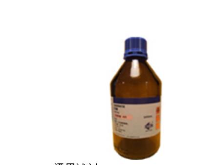 氢氧化钠((腐蚀))