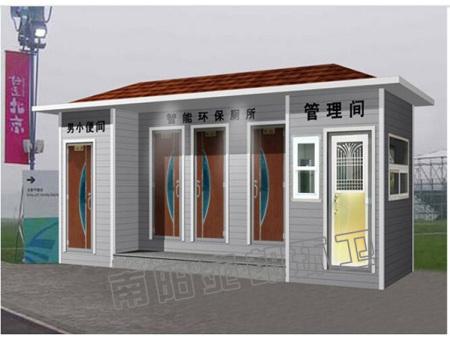 N-03 环卫移动厕所 环保移动公厕 只能环保厕所