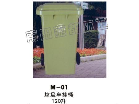 M-01户外垃圾箱