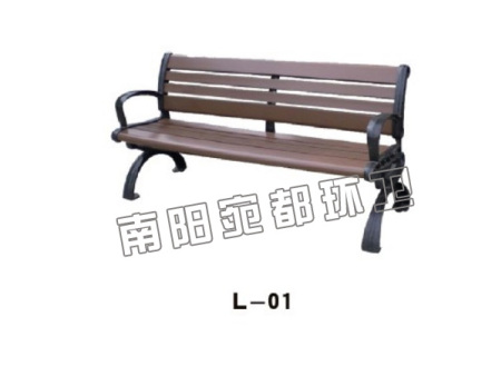 L-01园林座椅 公共座椅 广场坐凳 公园凳子 休闲椅 公园椅子