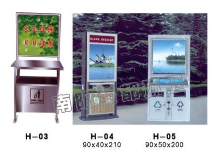 H-03-04-05 户外垃圾桶
