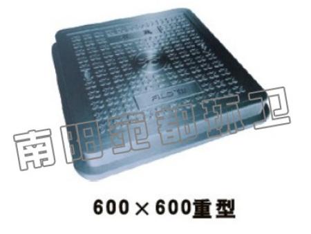 600×600重型