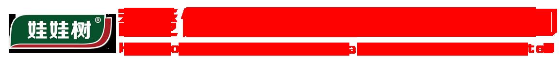 香港佳泽集团国际控股有限公司
