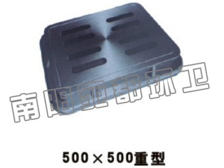 500×500重型