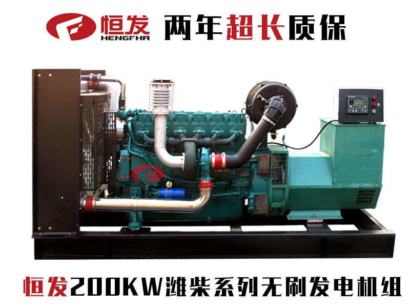 恒�l200KW�H柴系列100301205121�o刷�l��C�M