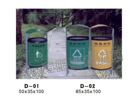 D-01-02环保垃圾箱