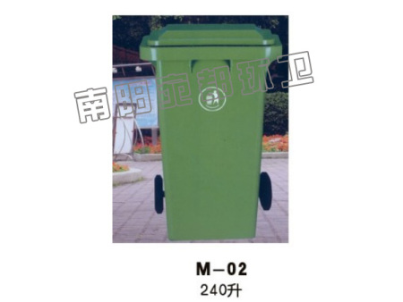 M-02户外垃圾箱
