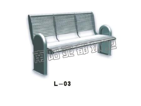 L-03园林座椅 公共椅子 广场坐凳 公园凳子 休闲椅 公园椅