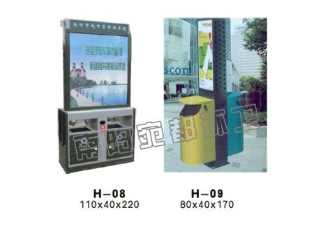 H-08-09 户外垃圾箱