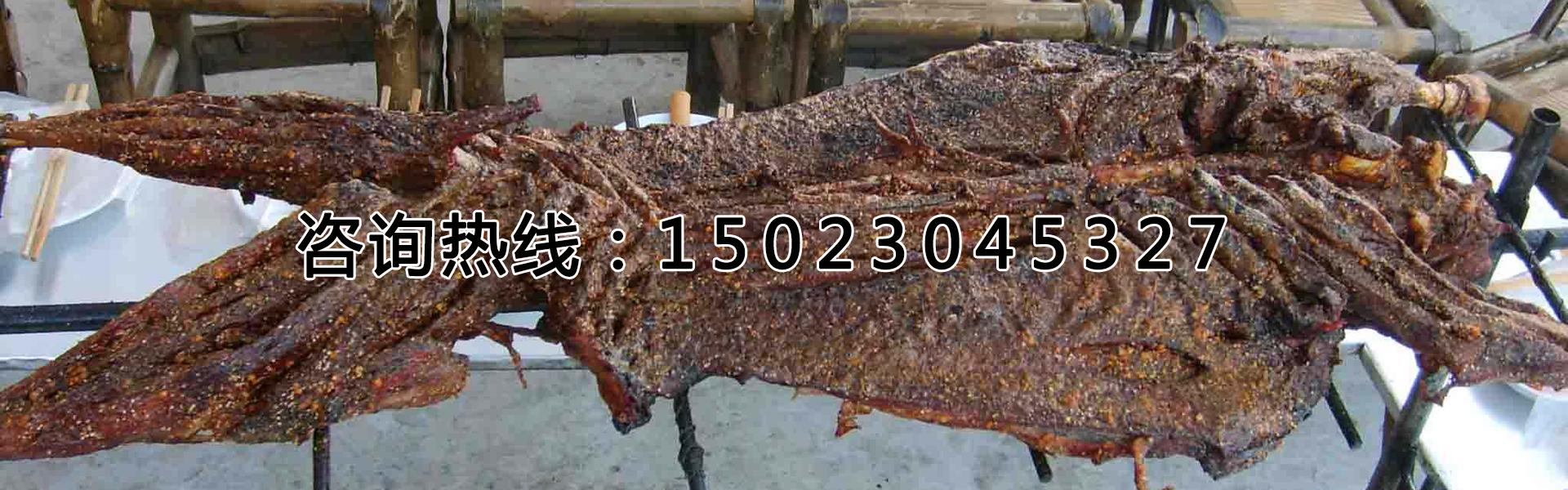 重庆铁山坪农家乐联系方式:15023045327