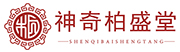 贵州神奇柏盛堂医药科技有限公司