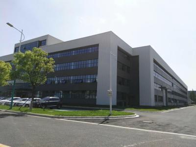 西安赛乐伏新能源有限公司,分布式电站,低温冰箱,粘度计,温湿度记录仪,血液保存箱
