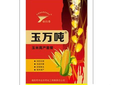 玉米高产套餐-玉万吨-世界杯足彩app世界杯体育平台