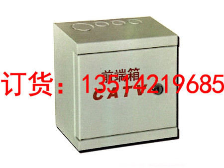 CATV-有线电视前端箱