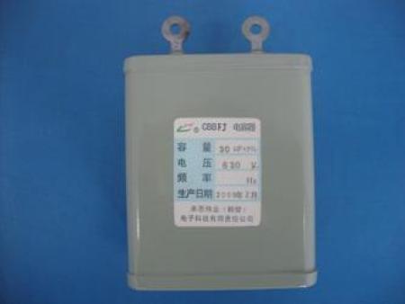 CBBFJ(CBBT)型金属化薄膜介质交流电容器