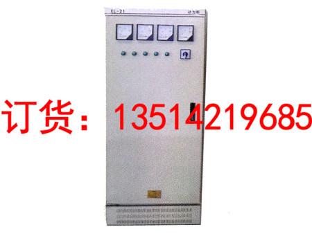 XL-2封闭动力配电箱