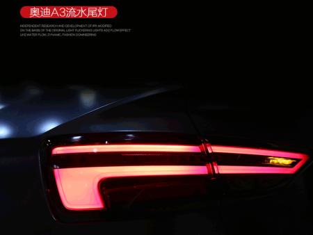 奥迪A3流水尾灯 留您在黑夜里疯狂--IPR汽车俱乐部