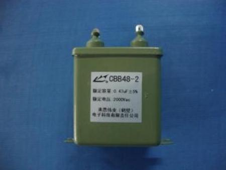 CBB48型交流密封金属化聚丙烯膜介质电容器