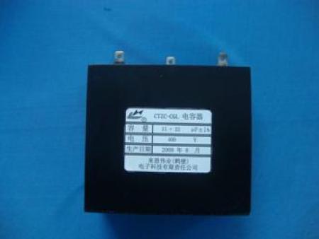 CTZC型金属化薄膜介质组合电容器