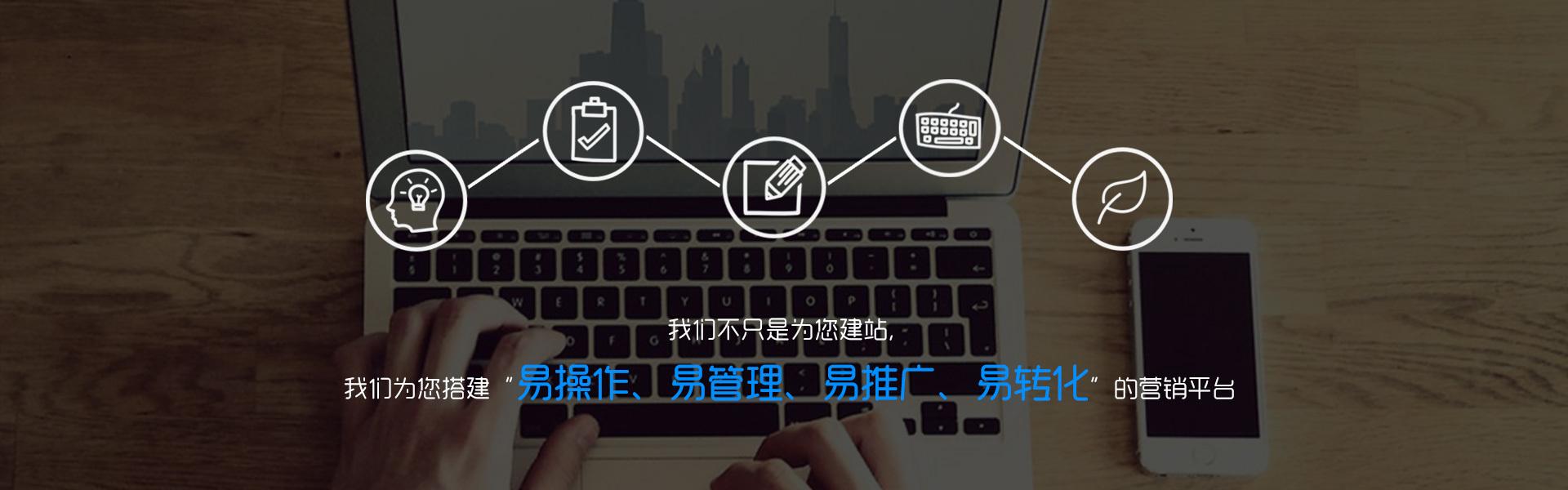 盘锦微信营销