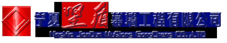 宁夏龙8龙8-龙八-龍8国际工程有限公司