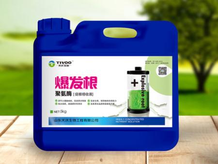 微生物菌肥的正确使用方法