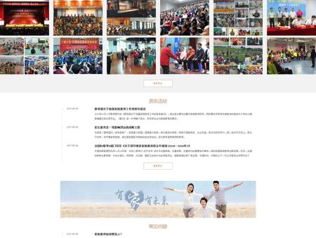 郑州益爱海蓓教育咨询有限公司