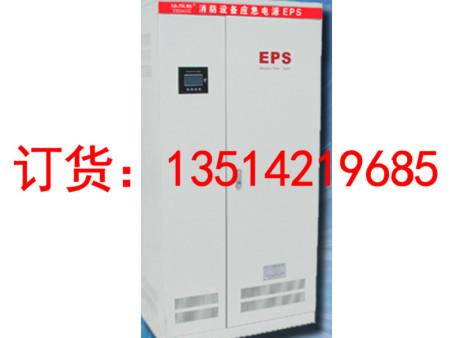 EPS消防应急电源柜