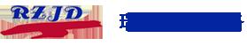 济南市瑞众机电设备有限公司