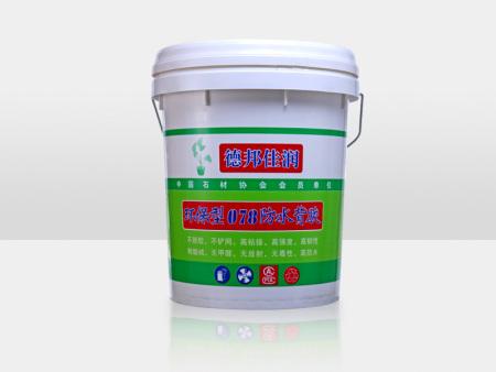 环保型078防水背胶