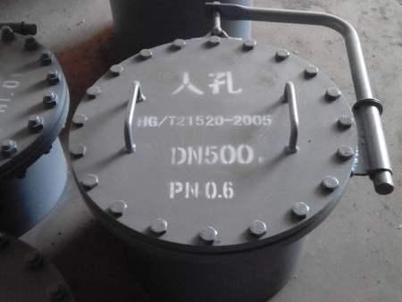DN500人孔