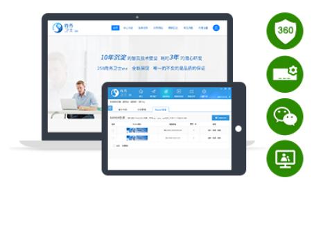 盤錦網絡推廣丨互聯網營銷推廣
