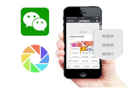 微信平臺開發丨微信營銷推廣