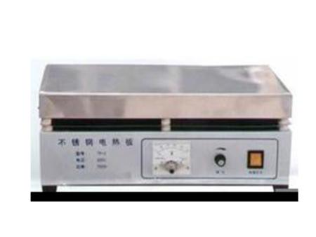 实验电炉电热套电热板