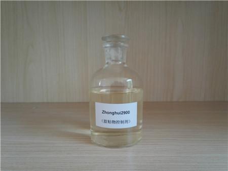 Huisen2900胶粘物控制剂