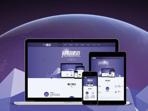 盘锦网站建设公司有很多,我们如何选着一家盘锦做网站比较靠谱的公司呢