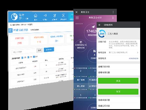盤錦本地公司網站頁面優化推廣通常包含哪些小細節