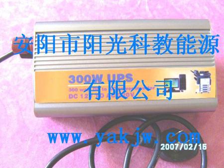带充电(UPS)逆变器(300W)