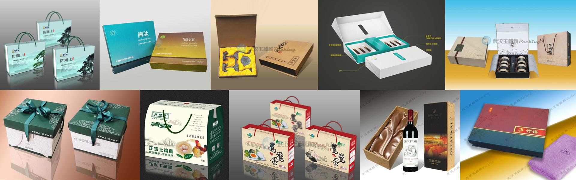 玉麒麟网站首页大图之二-武汉医用包装盒案例