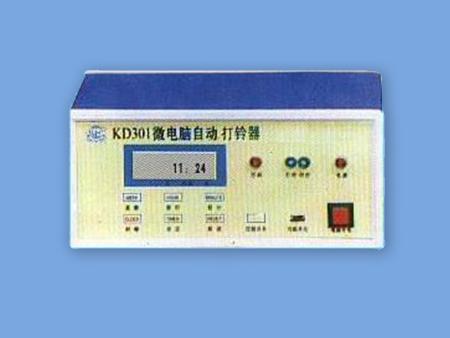 KD301全自动打铃器(每天80次)