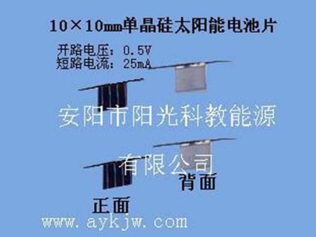 非晶、单晶、多晶太阳能电池