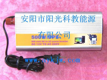 带充电(UPS)逆变器(500W)