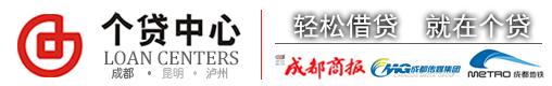 成都盛世錦城投資管理有限公司